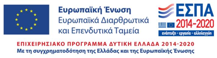 Espa greek banner